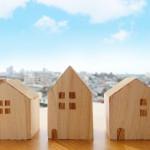 物件探しの際に気を付けるポイントは80点以上 物件・土地購入は三重県伊勢市の親切なマルモ不動産